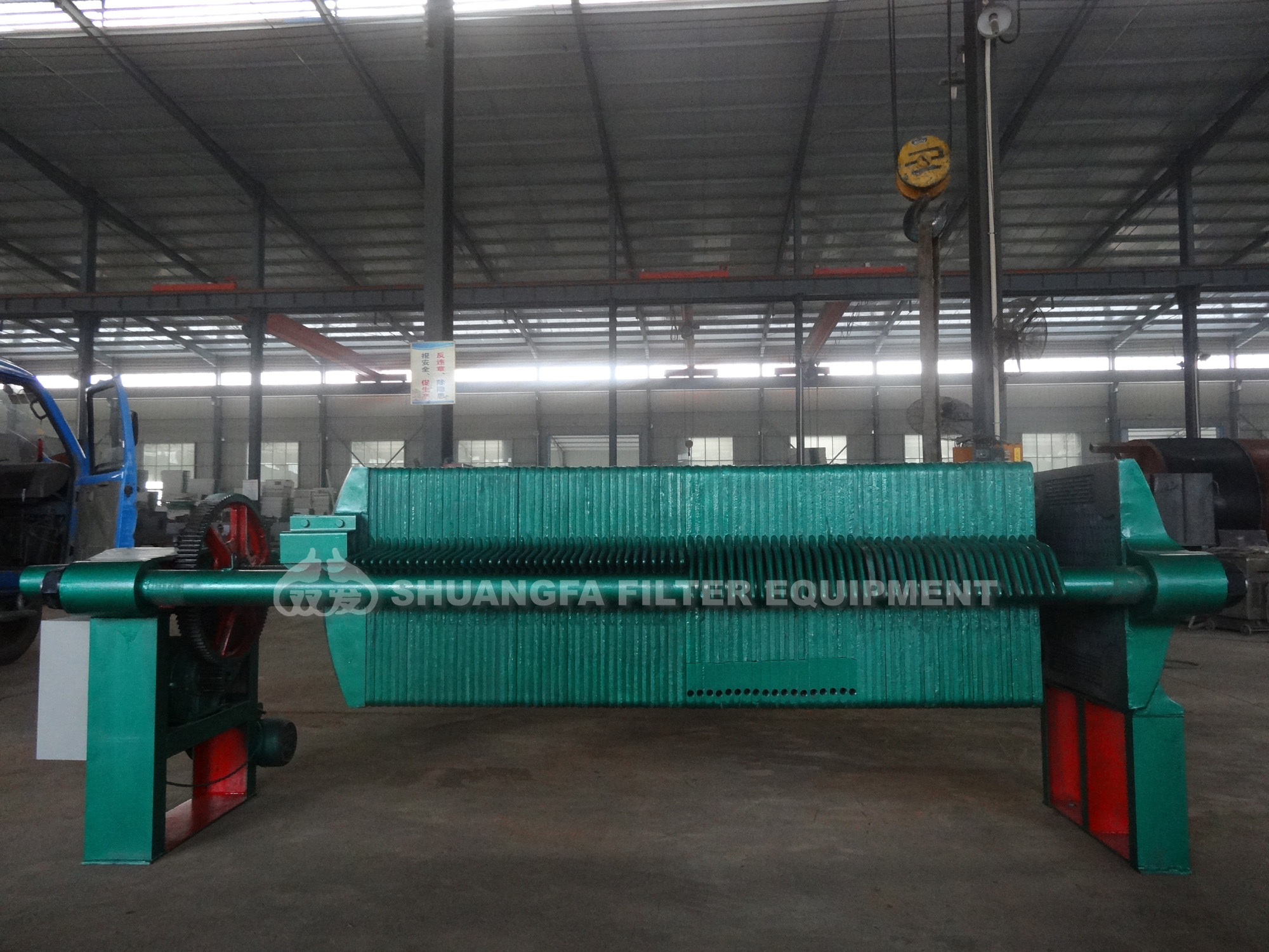 Mechanical plate and frame filter press machine